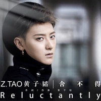 Reluctantly (Single) - Z.Tao