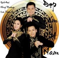 Đẹp Lắm Việt Nam - Lưu Thiên Ân