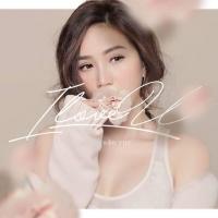 I Love You (Single) - Bảo Thy