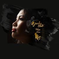 Gánh Chè Đêm Của Mẹ (Single) - Phương Mỹ Chi
