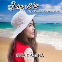 Sóng Vỗ Bờ (Single) - Hứa Cẩm Hà
