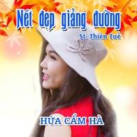 Nét Đẹp Giảng Đường (Single) - Hứa Cẩm Hà