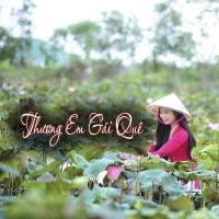 Thương Em Gái Quê - Various Artists