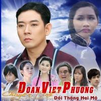 Đồi Thông Hai Mộ - Đoàn Việt Phương