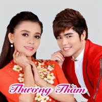 Thương Thầm - Hồng Quyên, Lưu Chí Vỹ