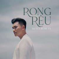 Rong Rêu (Single) - Nguyễn Hồng Ân