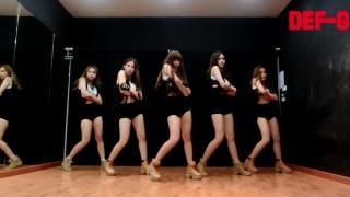 Ah Yeah (Def G Dance Cover) - Various Artist