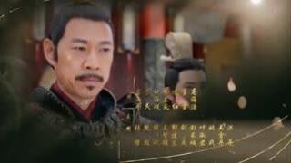 Thiên Thu (Võ Tắc Thiên Truyền Kỳ 2014 OST) - Tôn Nam