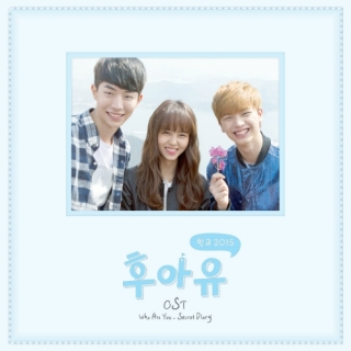 Who Are You - School 2015 OST - Various Artists