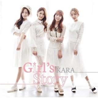 Girl's Story - Kara
