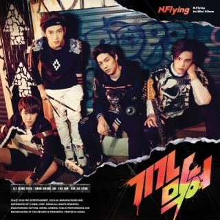 Awesome - N.Flying
