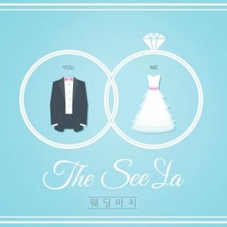 U And Me - THE SEEYA