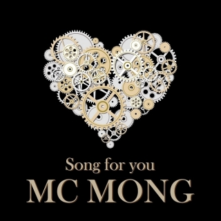 Song For You - MC Mong