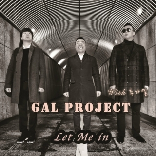 Let Me In - Chu Ga Yeol,Gal Project