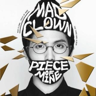 Piece Of Mine - Mad Clown