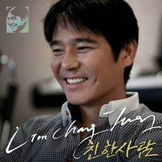 Best Man (Mini Album) - Lim Chang Jung