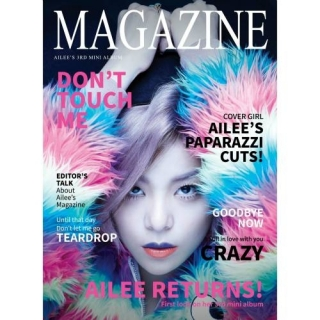 Magazine (3rd Mini Album) - Ailee