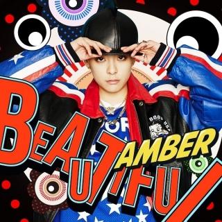 Beautiful (The 1st Mini Album) - Amber Rowley