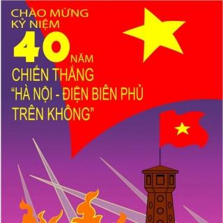 40 Năm Hà Nội - Điện Biên Phủ Trên Không - Nhiều Ca Sĩ