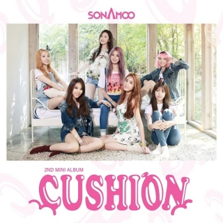 Cushion (Mini Album) - Sonamoo