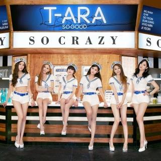 So Good (Mini Album) - T-ara