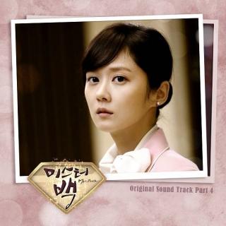 Mr.Back OST Part.4 - Jang Nara