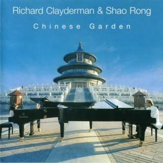 Chinese Garden - Richard Clayderman