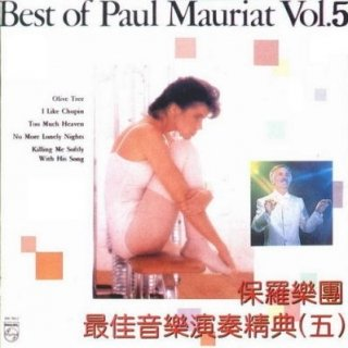 The Best Of Paul Mauriat Vol. V - Paul Mauriat