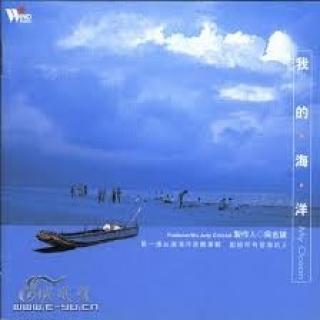 Wu Judy Chin-tai