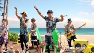 I Want Summer - Châu Kiệt Luân (Jay Chou)