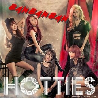 1st Mini Album - Hotties