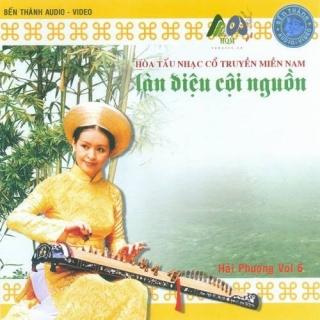 Hòa Tấu Nhạc Cổ Truyền Miền Nam - Làn Điệu Cội Nguồn - Nhiều Ca Sĩ