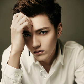 Wu Yi Fan (Kris Wu)
