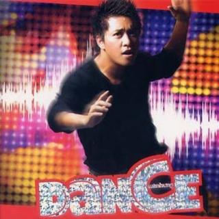 Dance - Tuấn Hưng