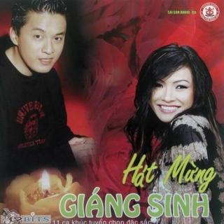 Hát Mừng Giáng Sinh - Various Artists