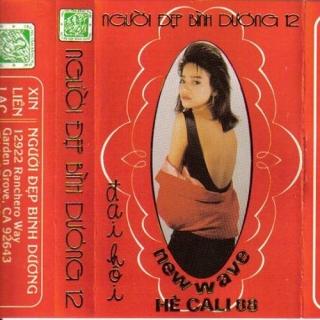 Đại Hội New Wave - Hè Cali 88 - Various Artists
