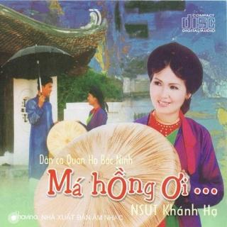 Má Hồng Ơi - Khánh Hà