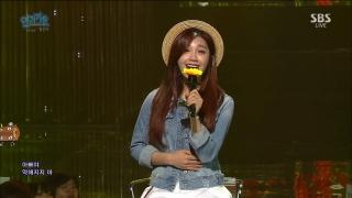 Hopefully Sky (Inkigayo 08.05.2016) - Eun Ji (Apink)