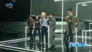 Baby Baby (Inkigayo 14.02.16) - WINNER