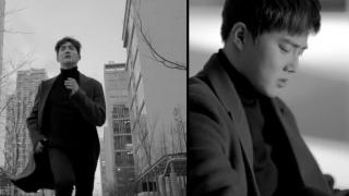 Crosswalk - Jo Kwon