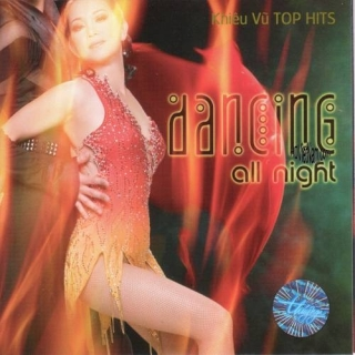 Dancing All Night - Various Artists