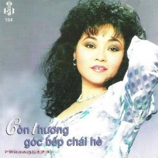 Con Thương Góc Bếp Chái Hè - Hương Lan