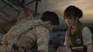 With You (Hậu Duệ Của Mặt Trời OST) - Lyn