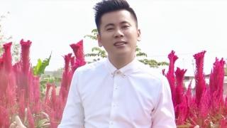 Anh Cho Em Mùa Xuân - Hoàng Minh Viễn