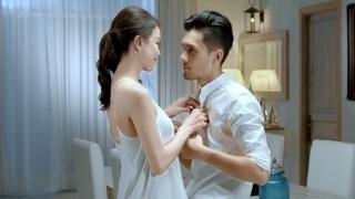 Yêu (Make Love) - Trà Ngọc Hằng