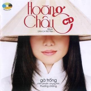 Con Gà Trống - Hoàng Châu
