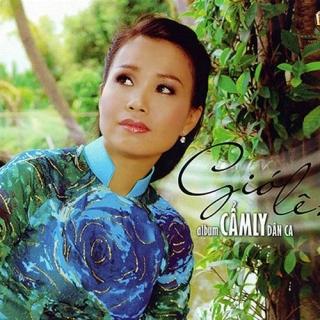 Gió Lên - Cẩm Ly
