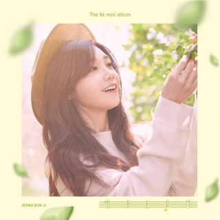 Dream (1st Mini Album) - Eun Ji (Apink)