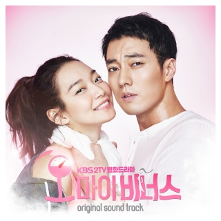 Oh My Venus OST Part.1 - Jonghyun (SHINee)