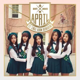 Boing Boing (Single) - April
